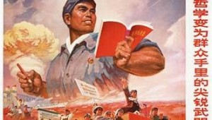 zedong-thought-poster